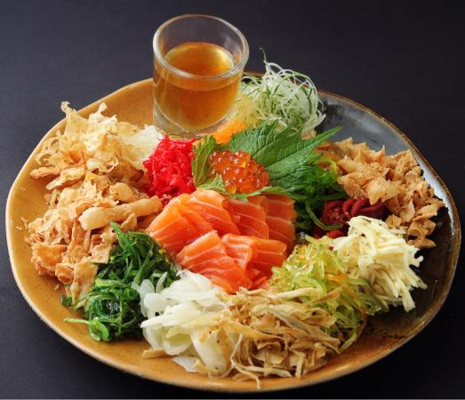 "Hana Dining Sake Bar: Premium sashimi Prosperity Toss ""Lou Sang"". Ranging from RM28~RM128. Small 2-4, medium 5-6 and l"