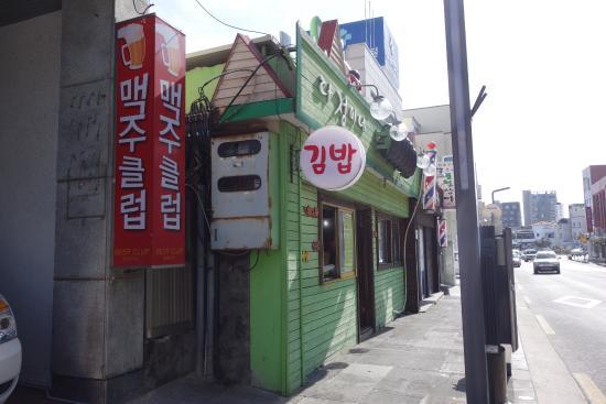 Da Jeongi Ne