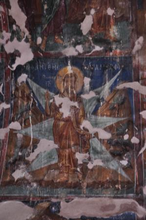 Paphos District, Siprus: Christ 'In Another Form'