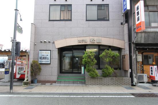 Photo of Kanko Business Hotel Matsuyama Takayama