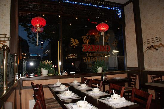 Axelborg Chinese Restaurant Sal