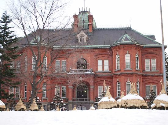 Former Hokkaido Government Office Building: The red brick house