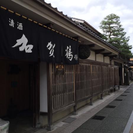 Yachiya Sake Brewery