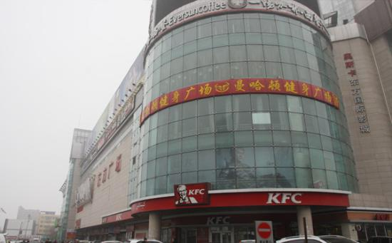 Changji China  city photos : wim p changji china beitragender der stufe 15 bewertungen 4 ...