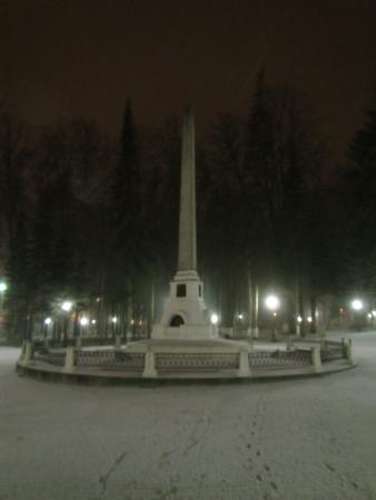 Obelisk at the Grave of K.E. Tsiolkovskiy