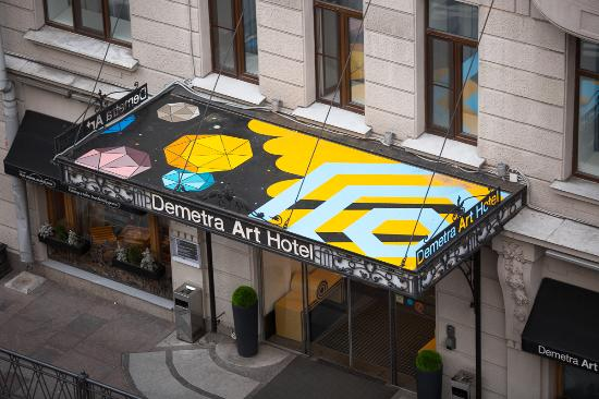Photo of Demetra Art Hotel St. Petersburg
