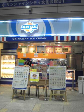 Blue Seal, Ikebukuro Sunshine City