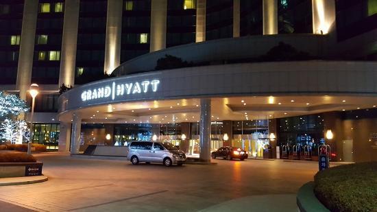 Grand Hyatt Incheon: 정면 입구