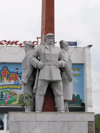 Monument to the Fighters of the October Revolution