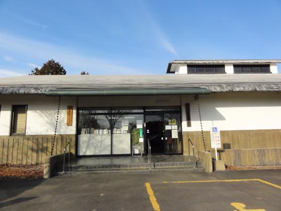 Sakura History Museum
