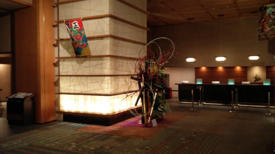 Hotel Niwa Tokyo: hall