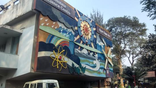 Srikrishna Science Centre