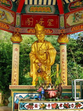 Wat Kaew Pra Seart