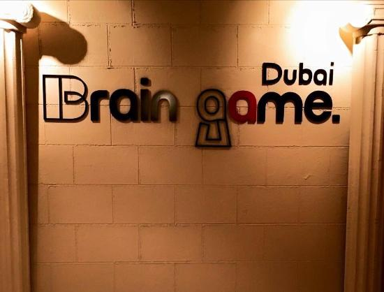 ‪Brain Game Dubai‬