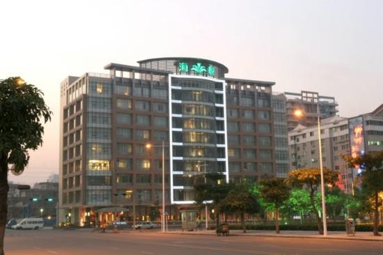 Photo of Haiyatt Garden Hotel-Dongguan