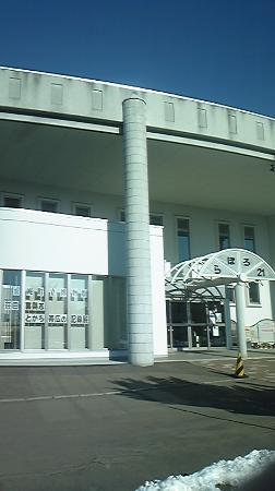 Urahoro-cho, Japan: 建物