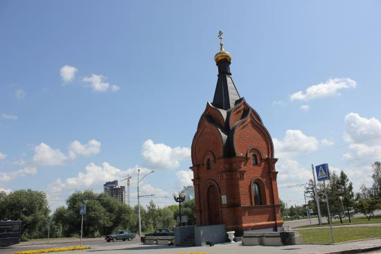 Chapel of Prince Vladimir