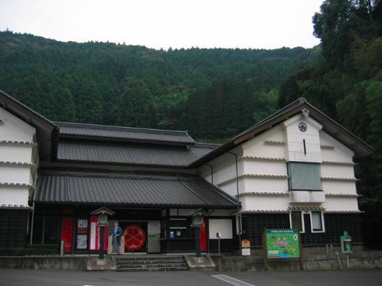 Shintaro Nakamura Hall