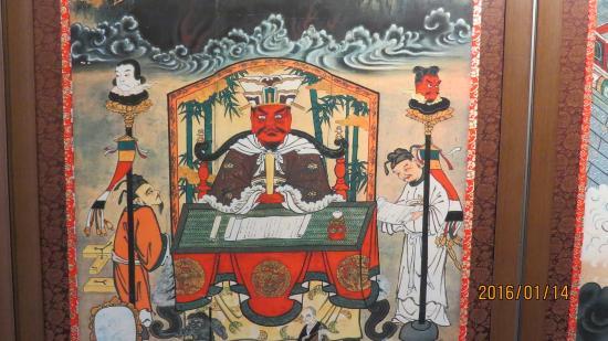 地獄極楽絵中閻魔大王の御殿 江東區fukagawa Enmado的圖片 Tripadvisor