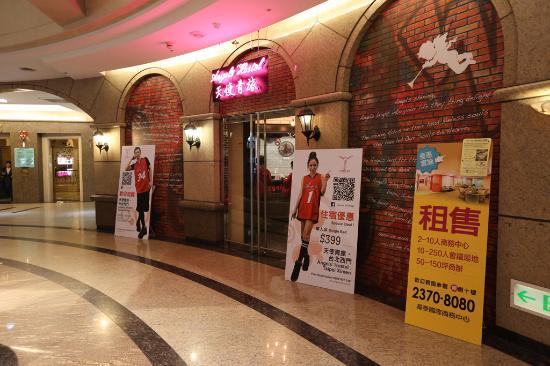 angels hostel taipei ximen updated 2018 reviews price rh tripadvisor ie