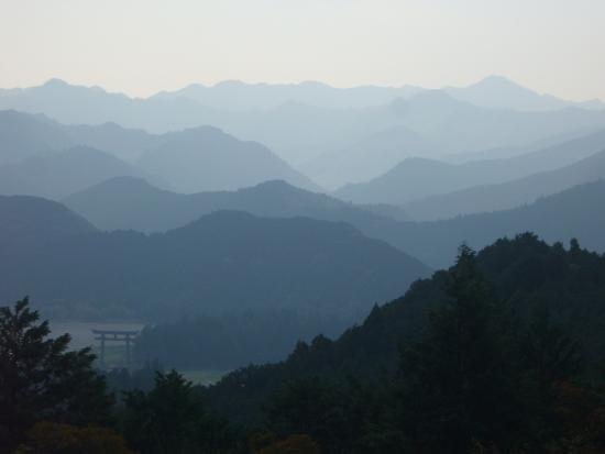 Kinki, Japon : A beautiful command of view from Kumano Kodo