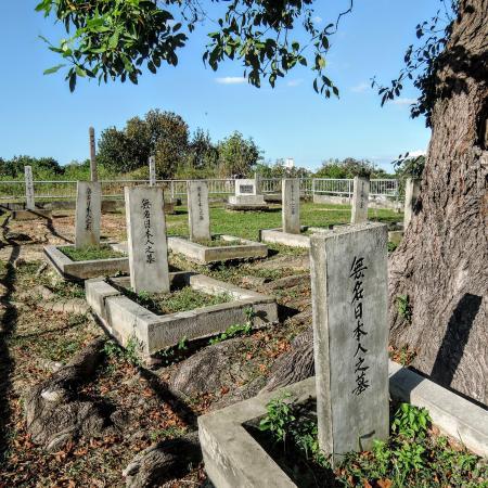 Kota Kinabalu Japanese Cemetery