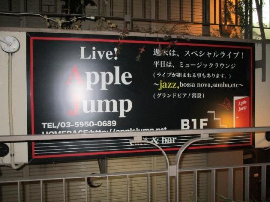 Apple Jump