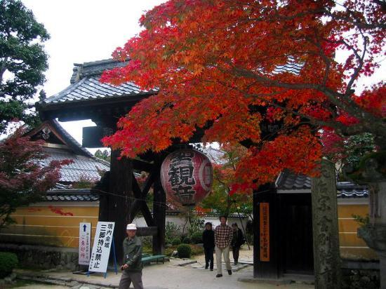 Aisho-cho, Japonia: 金剛輪寺
