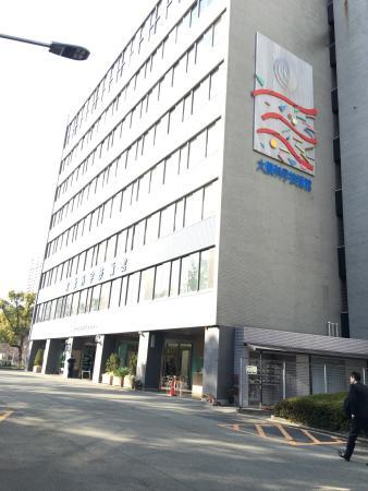 Osaka Science and Technology Museum: photo1.jpg