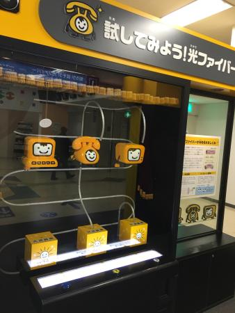 Osaka Science and Technology Museum: photo2.jpg