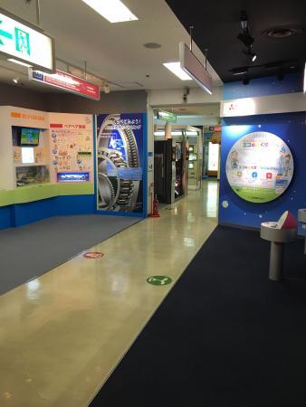 Osaka Science and Technology Museum: photo3.jpg