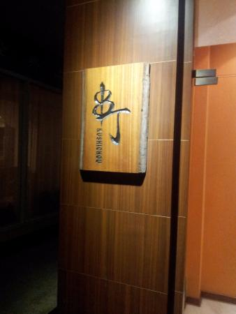 Kushichou Japanese Restaurant