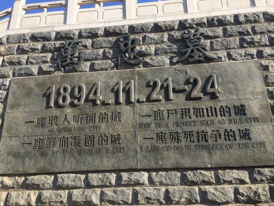 Lusun Wanzhong Grave: photo0.jpg