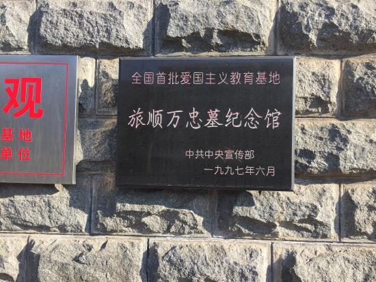 Lusun Wanzhong Grave: photo1.jpg