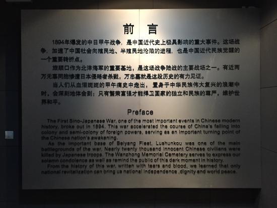 Lusun Wanzhong Grave: photo3.jpg