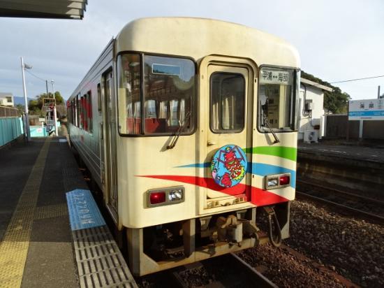 Asato Line