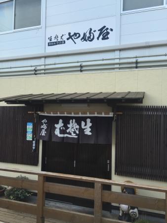 Rikuzentakata, Japan: 運良く席が空いてましたがいつもは行列ができる入り口付近
