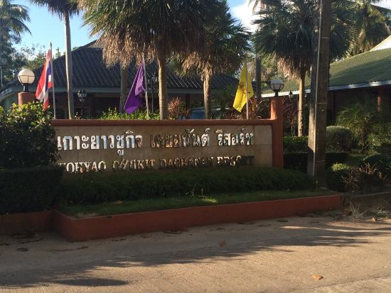 Koh Yao Chukit Dachanan Resort: photo1.jpg