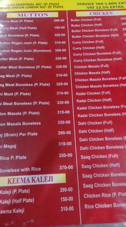 Damage picture of pal dhaba chandigarh tripadvisor for Amans indian cuisine menu