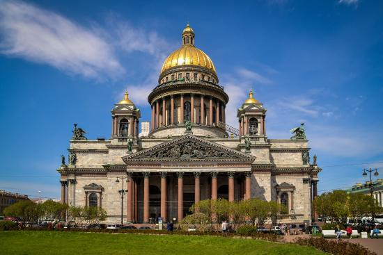 St. Petersburg, Russia: St Isaac's cathedral