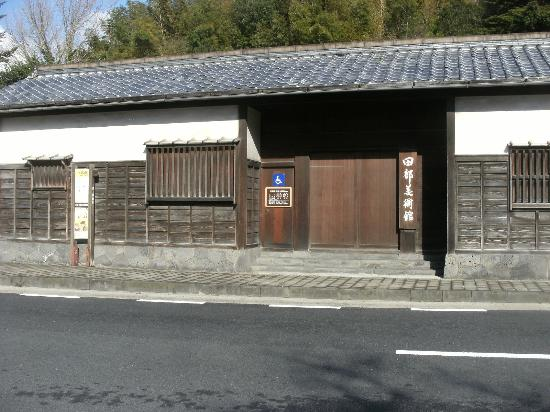 Tanabe Museum