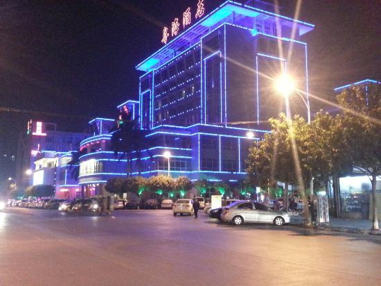 Shantou, China: Yuehai Hotel