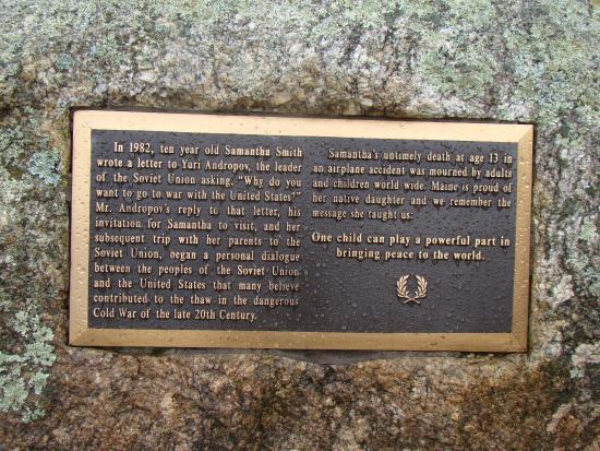 Maine State Museum: Памятная доска