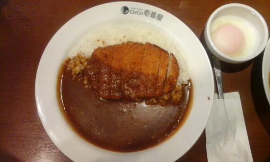 CoCo壱番屋 渋谷区笹塚店