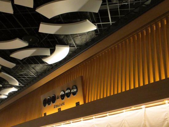 Obon de Gohan, Aeon Mall Tokoname: おぼんdeごはん イオンモール常滑店