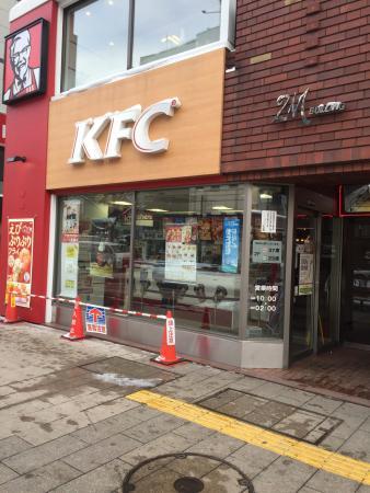 Kentucky Fried Chicken Sapporo Yonbangai