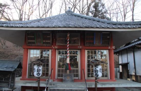 Fudo-ji Temple