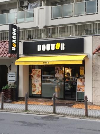 Doutor Coffee Nishi Ikebukuro 1chome Metropolitan