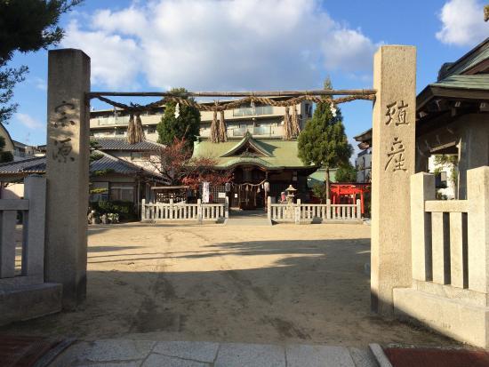 Tsukaguchi Shrine