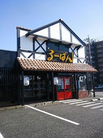 Rupan Higashimatsuyama Higashitaira